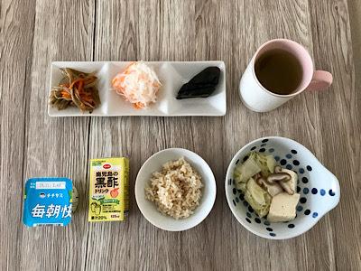 2019年11月1日の朝食