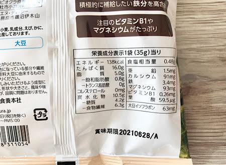 大豆チップの栄養成分