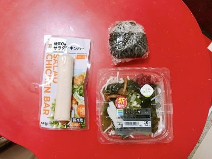 主食有りの食事例