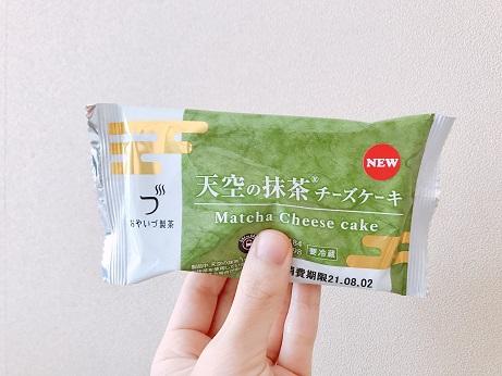 天空の抹茶チーズケーキ